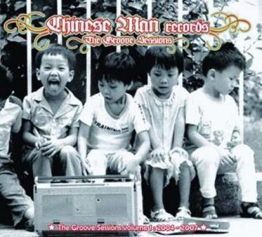 chinesemanrecords