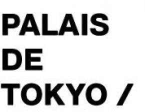 Salut à toi, Bernard ! - Palais de Tokyo
