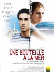 AFFICHE_Bouteille-320x423