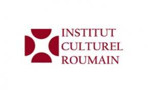 Institut Culturel Roumain de Paris