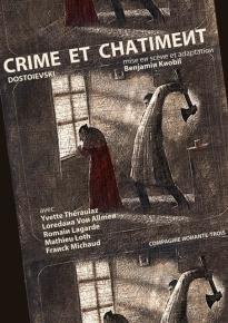 Crime et châtiment - L'Atalante