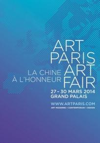 L_Art Cinetique a Art Paris Art Fair – Interview avec Liliane Zafrani