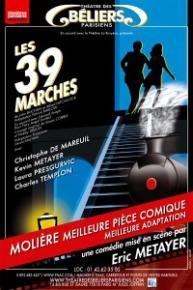 39-MARCHES-TDBP-200x300