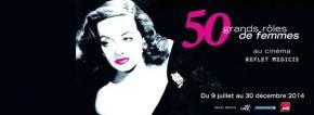50_grands_rles_de_femmes_au_cinma