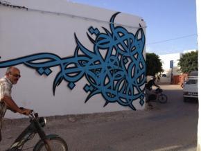 El_Seed