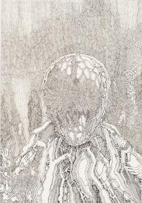 ART COLLECTOR bagot clement 2016 sans titre  encre noire sur papier blanc 43x35cm col J DERET