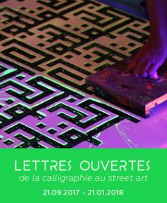Exposition Lettres ouvertes Institut des cultures dislam