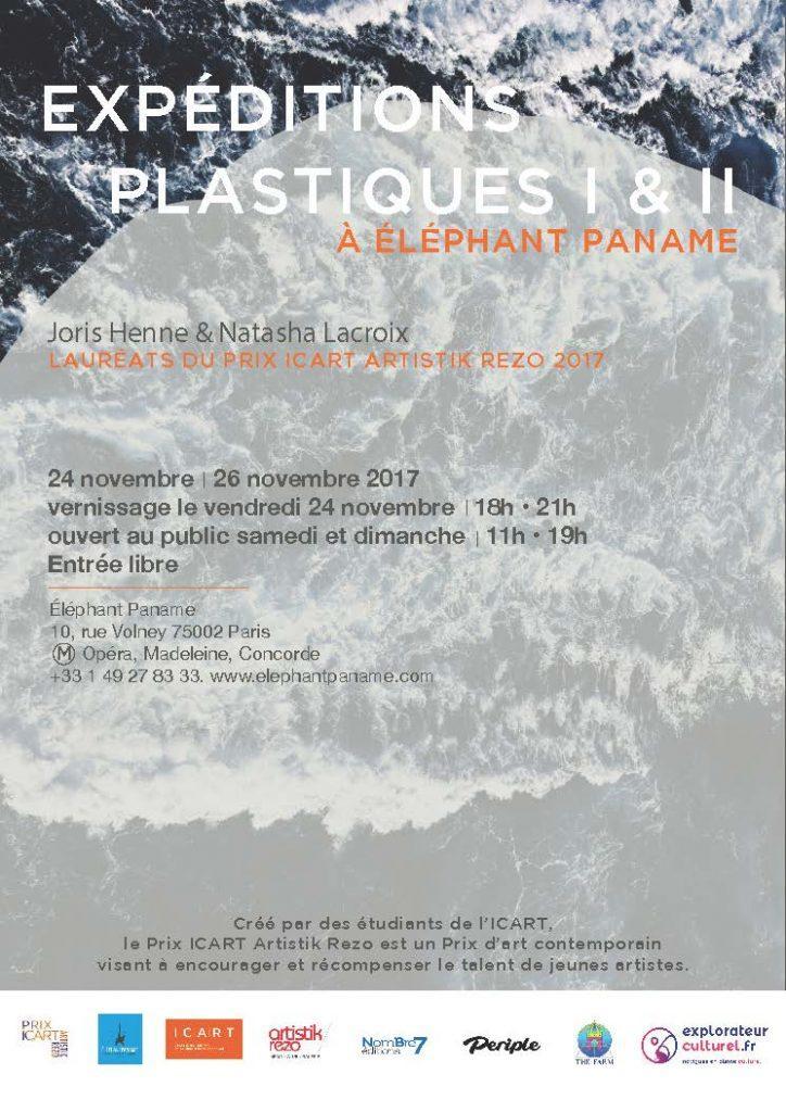 solo show prix icart 2017 expeditions plastiques I & II elephant paname joris henne natasha lacroix artistik rezo paris