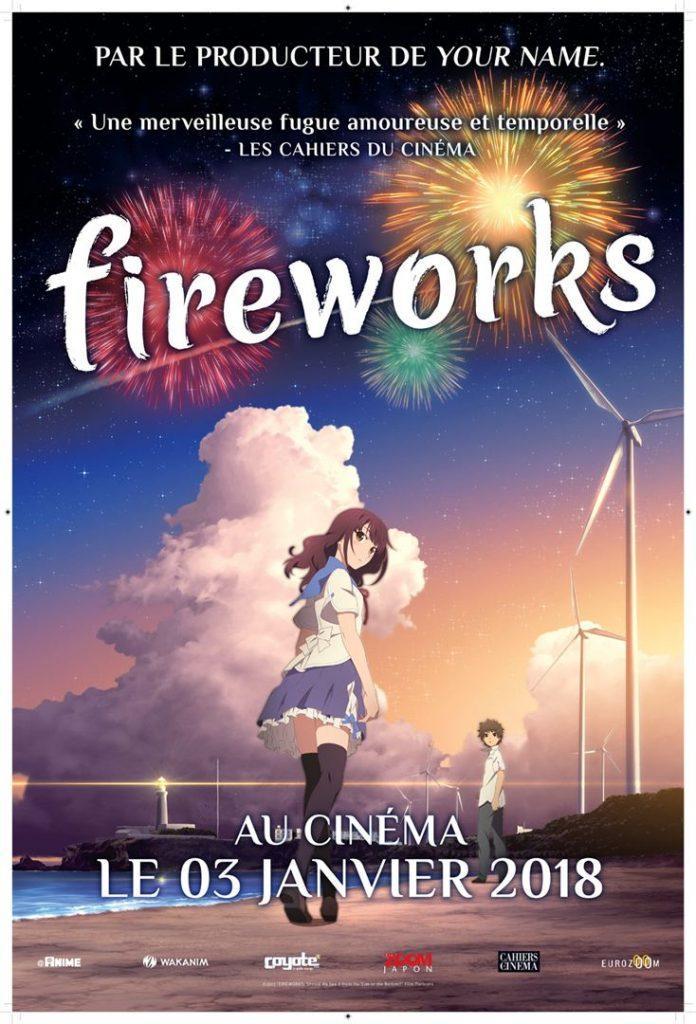fireworks film d'animation