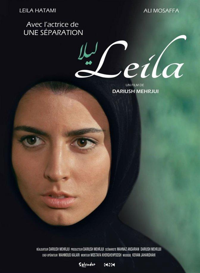 leila film iran drame tragedie cinema decembre artistik rezo paris