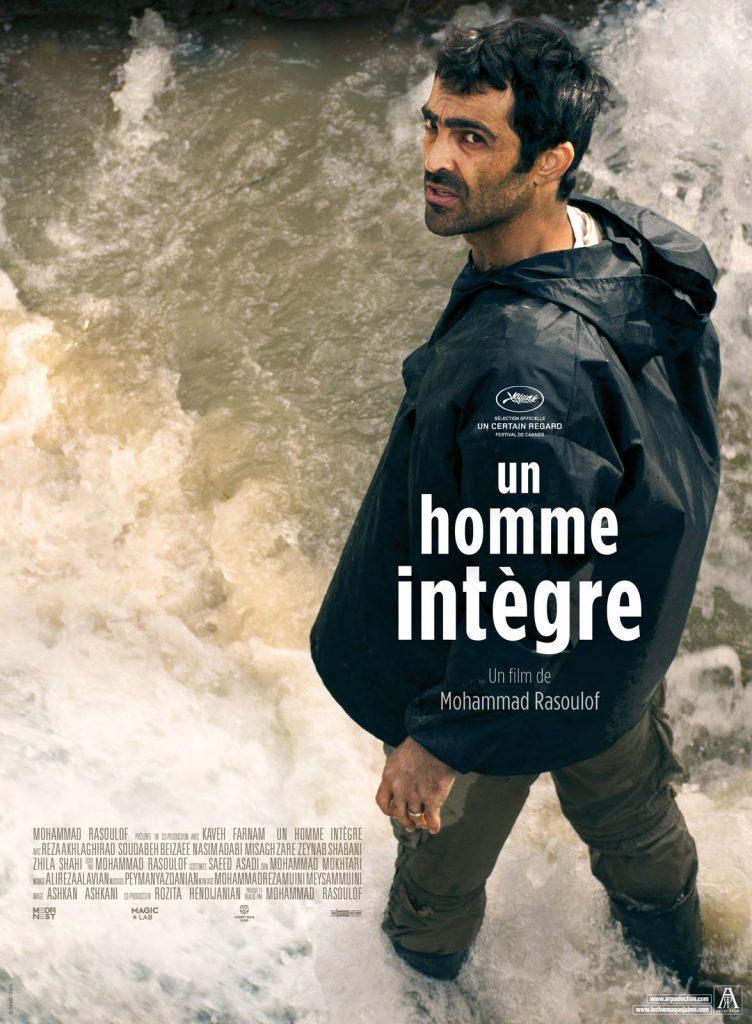 un homme integre film cannes cinema artistik rezo paris