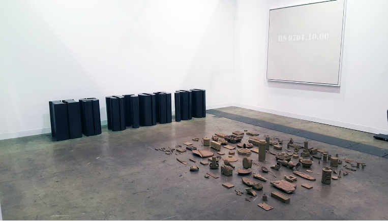 haifeng ni in situ fabienne leclerc exposition art artistikrezo paris