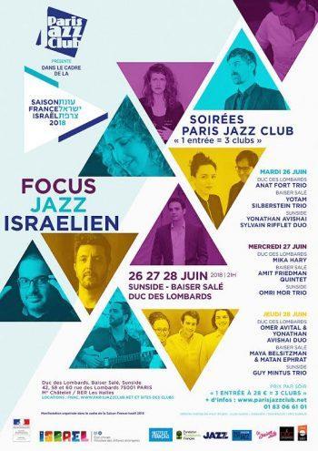 Paris jazz club focus jazz israelien musique soirees artistikrezo paris