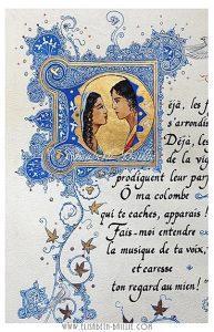 """""""Le Cantique des Cantiques"""" - Livre en cours pour les Editions Larroque"""