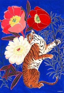 Tigre aux fleurs