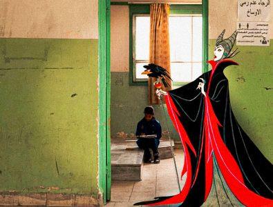 Serie collaborer avec Mohammed Nammoor, Stephany Sanossian.